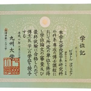 Japoński oryginał dyplomu doktorskiego